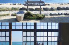 四国二十四瞳映画村   重现昭和时代⛩️   『海的颜色,山的形状,都没有变,而明天就成了今天。』