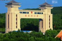 绥芬河口岸是黑龙江省的一个县级城市