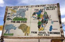 东非大裂谷是非洲最重要的一处地质景观,这里其实形成了一块巨大的盆地,而在这块大裂谷之中,有着茂密的原