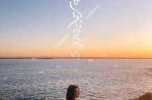 【悉尼必打卡碟中谍拍摄地 最美日落La Perouse】 来悉尼第一次旅游的宝宝我建议你看海就这一个