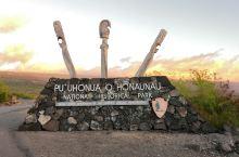 霍瑙瑙国家历史公园 位于科纳国际机场 (KOA) 以南大约50公里,这里是古代夏威夷的避难之所。违反