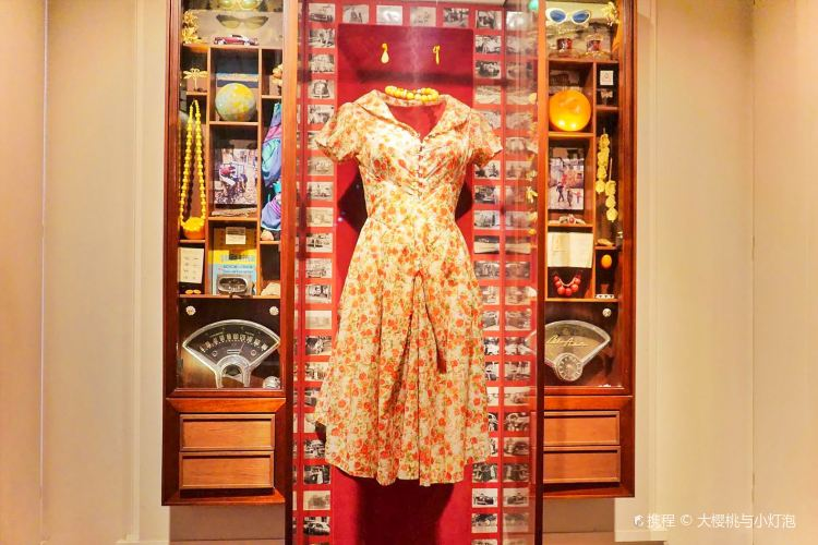 Museum of Innocence4