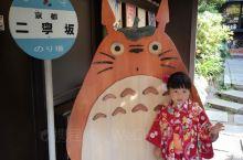 京都好去处
