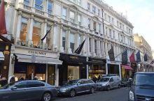 伦敦游∣来邦德街体验日不落的奢华贵族梦~  说起英国的购物,不得不提及大名鼎鼎的邦德街。它是英国伦敦