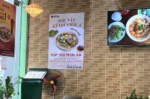 胡志明地标附近的特色餐厅,猪手粉,折合人民币20几块钱一碗,粉的量少了点,味道还可以