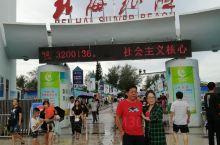 从南珠汽车站乘21路车,从北海市东边穿城而过,途径31站,时长约1小时,终于到达北海银滩。