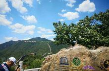 慕田峪长城包车一日游               慕田峪长城的介绍  北京的慕田峪长城1位于北京市怀