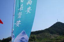 玉山古茶场位于浙江省磐安县玉山镇马塘村茶场山下,现为磐安县仅有的两处全国重点文物保护单位之一。 20