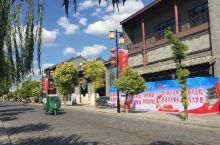江苏省淮安市古黄河风景区、河度镇、吴承恩故居值得一游!