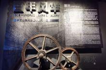 重庆工业博物馆在大渡口区,利用了原来重庆钢厂的一个厂址来改建的,目前开放的有两个展馆,分别介绍了重庆