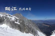 没在丽江待三年都不敢告诉你这些 丽江分旅游淡旺季,5月开始一直到每年最后一个国家法定节假日国庆节结束