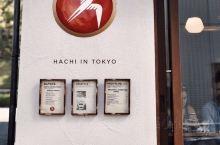 被纽约时报评为世界最好喝咖啡「 Fuglen Tokyo」 那故事说到这里呢,就得给我在东京的咖啡板