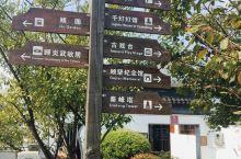 4A旅游景区 免费 寺庙10元一人 喜欢的可以参拜一下 古镇上面有一家臭豆腐特别推荐吃 味道极其正宗