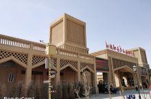 没有去过沙漠的人生是不完整的,没有到过库木塔格,不能算走过新疆! 库木塔格沙漠,位于新疆鄯善,距离乌