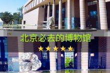 《清华大学艺术博物馆超级艺术》  8月底文化群组织去清华大学博物馆观展,当时群主主要是给大家讲解花开