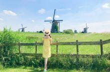 """120人民币玩转荷兰""""小孩堤防风车村""""攻略  这里是距离阿姆斯特丹15公里的风车村,你能想象的到吗?"""