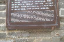 从很多建筑都可以看出当年的这坐商业繁荣的小镇。因交通便利而起,如现在的郑州石家庄。后来铁路代替了大运