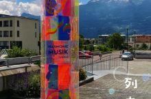 瑞士自驾 之 袖珍小国 #列支敦士登#  亮点特色: 列支敦士登一国,其实主要是看瓦杜兹Vaduz,