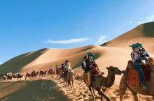 内蒙古赤峰市翁牛特旗不只有你向往的草原!还有沙湖和美食!全宁酒店环境不错!