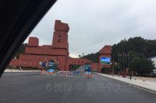 #丹霞性教育山#第三张图片很特别羞羞吗?