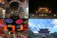 大理2-3日游,分享  大理古城  从昆明做高铁直接到大理,因为第二天要洱海一日游所有选择了洱海公园