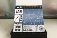 这是一本必买的旅行种草集 是周历,亦是阅历 这是一本《旅行种草集》,亦是一本2020年周历。 由数
