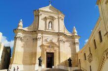 美丽的马耳他,这是第二次到马耳他,虽然这个国家很小,在地图上只有一个小点,但是它是欧洲的后花园,是一