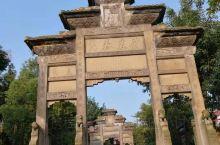 隆昌石牌坊,位于四川省隆昌市境内,是中国传统建筑中非常重要的一种建筑类型,现存清代时期的石刻牌坊群堪