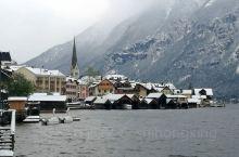 奥地利哈尔施塔特是世界著名小镇。
