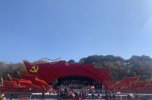 作为一名70后党员,我怀着崇敬之心参观了红色爱国意义教育基地—-古田会议会址。这里中国历任的领导人都