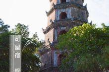 越南顺化 香火最旺最灵验的寺庙『 天姥寺 』  天姥寺塔     天姥寺又名「 灵姥寺 」,是越南著