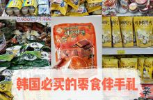 【韩国必买的零食伴手礼推荐】  香蕉牛奶  最爱的韩国饮料没有之一!每次去都会买很多来喝,比国内的价