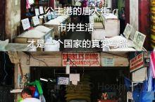 公主港有个CHINA TOWN,不过唐人街上并没有什么中文招牌,做生意和往来的也看不出什么华人影子,