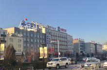 雄安新区!雄安位于中国河北省保定市境内,2017年4月1日中共中央、国务院决定设立的国家级新区。地处
