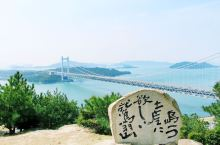 【 鹫羽山  - 濑户大桥  】  如果来到冈山,千万不要错过濑户大桥。在本州和四国之间,有一座世界