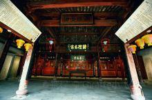 前童古镇是浙东地区保存至今的一座最具儒家文化古韵的小镇。 这里留下了一批明清时期完整的以古祠、旧宅和
