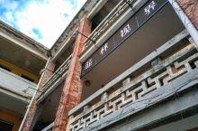 汕头1860文化创意园:粤东首个文化创意园  每个地方都有文化创意园,汕头也不例外,1860文化创意