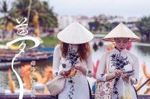 4月,我要从南走到北,越南串城行记 让我印象深刻的是会安满大街鲜艳明快的花式灯笼,还有窈窕婀娜的奥黛
