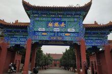 2019庆五一苏豫皖游荡之旅:目的一  拜谒华夏始祖,探密万年遗迹。  我是孤独浪子,希望我的拍拍让
