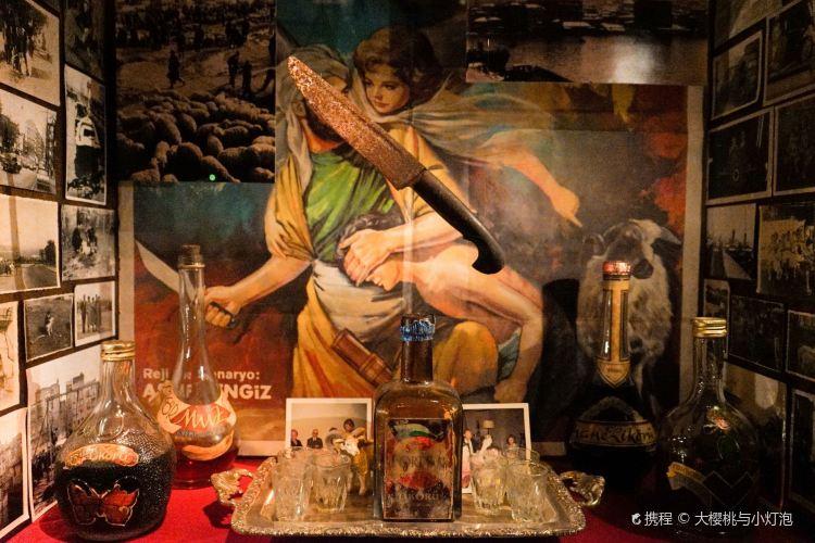 Museum of Innocence3