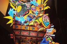 在狂欢中感受文化的传承  日本的传统灯笼节 立佞武多之馆是一个关于当地传统灯笼节的展览馆,我一向喜欢
