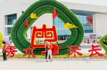 6月27日、28日,石家庄市第四届旅发大会正在灵寿县举办。本届旅发大会立足灵寿资源优势和旅游产业定位