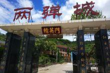 中国两弹城,邓稼先先生故居