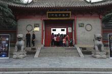 太极祖庭陈家沟,中华武术寻根地。