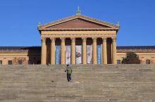 讲到费城(Philadelphia),我第一个想到就洛基(Rocky)在费城艺术博物馆(Philad