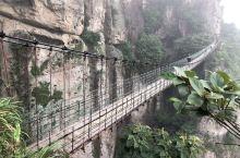 雁荡山方洞景区的铁索桥