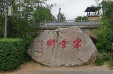 棣花古镇就在沪陕高速的路边,古镇是免费进入的,贾平凹老先生的故居就在这个镇上,有民宿也有很多小吃店铺