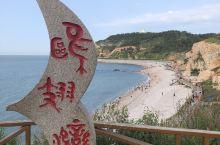 长岛游历四。