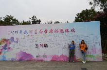 安丘青云湖