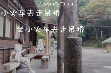 日本静冈大井川铁道游玩攻略   静冈是一座很值得游玩的城市 周边的大井川铁道更是值得去探索的一个景点